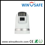 120m IR Distance Night Vision PTZ Camera for Police Car