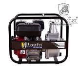 Hot Sale Ekoshin Type 2 Inch Gasoline Water Pump