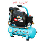 1HP Small Portable Screw Piston Direct Driven Air Pump Compressor