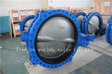 Double Flanged U Section Butterfly Valve with Ce ISO Wras Approved (CBF02-TU01)
