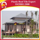 New Product- ASA Synthetic Roma Type Roof Tile