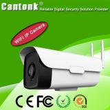 2.0MP/4.0MP IP66 WiFi 1080P HD IP Camera Home Security Network CCTV (BB60)