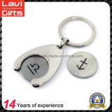Zinc Alloy Metal Trolley Coin with Metal Keychain