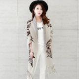 Women Fashion Viscose Nylon Knitted Fringe Winter Cardigan (YKY2068)