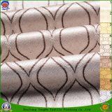 Home Textile Coating Flame Retardant Waterproof Blackout Woven Polyester Curtain Fabric
