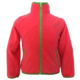 Junior Style Microfleece Long Zipper Softshell Jacket