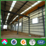Portal Steel Frame Structural Building for Paper Making Factory