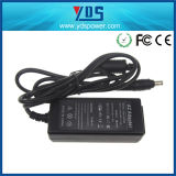12V 2.5A AC DC Adapter