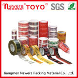 Wholesale Box Custom Printed Tape Stickers