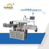 One Label for Different Sides Tag Surround Labeling Machine