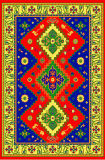 High Quality Mat, Carpet, Floor Mat, Rugs, Muslim Mat