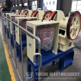 Yuhong Ce Approved Small Portable Diesel Jaw Crusher/Mining Equipment