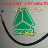 Faw Foton Sinotruck Steyr HOWO Truck Parts Oil Intake Line