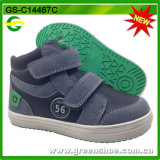 Wholesale Children Skate Casual Shoes