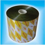 Ht-0626 Flexible Packaging Foil Film Sheet Customized Plastic Laminating Film Roll