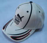Hot Sale Baseball Cap with Short Magic Tape - 1007