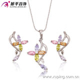 Valentine′s Day Gifts Multicolor Flower Jewelry Set (63101)