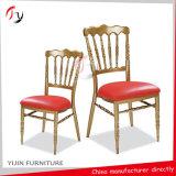 Aluminum Hotel Banquet Wedding Napoleon Tiffany Chiavari Chair (AT-01)