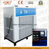 Air Cooled Dryer for Remove Impurity