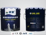 Pma Formaldehyde & Radiation Super Absorbing Primer Coating