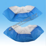 Disposable Shoe Cover, Plastic Shoe Covers, CPE Shoe Covers Colorful
