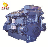 High Quality 1800rmp 550HP Boat Engine Weichai Marine Engine with CCS