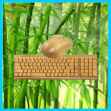 Wireless Multimedia Bamboo/Wood Keyboard & Mouse Combo