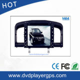Two DIN Car Audio/GPS Tracker for Lifan 620 with GPS
