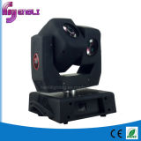 New 300W Double Head Beam Moving Head for Stage (HL-300BM)