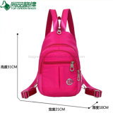 Fashion Travelling Shoulder School Bags Cute Backpack for Girls
