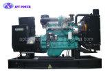 Vman Diesel Generator, Vman Power Generator, Silent Generating Set