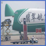 International Express by Air From Shenzhen, China to Global