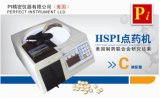 Hspi Some Medicine Machine