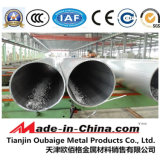 High Quality Large Diameter Aluminum Tube