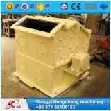 Hot Sale Stone High Efficient Impact Fine Crusher Machine