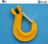 G80 Clevis Sling Hook with Cast Latch