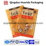 Custom Printed Self Standing Plastic Dried Pet Food Packaging Bags