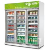 Supermarket Chiller Freezer Cooler Beverage Showcase, Beverage Refrigerator