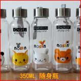 350ml Portable Kid Water Bottle/ Glass Water Packaging