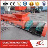 Horizontal Double Propeller Shaft Paddle Mixer for Coal Briquettes Making