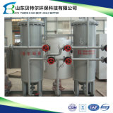 Sewage Water Treatment Device of Filter Machine