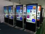 47′′ Vertical Network Indoor Advertising Digital Display