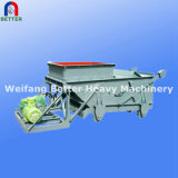 K Series Reciprocating Feeder for Best Sale/ Service (K-2)