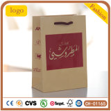 Yellow and Red Hot Stamping Diamonds Gem Chain Gift Paper Bag