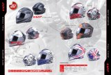 Helmet Full Face, China Top Quality