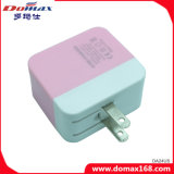 Mobile Phone 2 Dual USB Adapter Travel Wall Charger