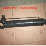 Faw Foton Sinotruck Steyr HOWO Truck Parts Cabin Lift Cylinder