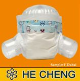 Chinese Hygiene Product Manufacturers Looking for Distributor