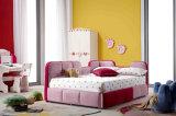 The Most Popular Modern Children Fabric Bed (HC008)