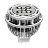 Hotsales 5*1W 500lm MR16 LED Sport Lamps From China Supplier